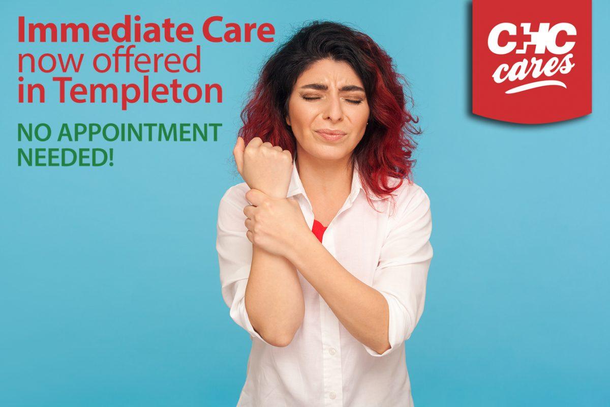 immediate_care4-1200x800.jpg